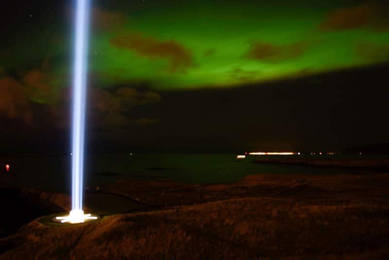 Reykjavik Northern Lights Cruise from Reykjavik Harbor