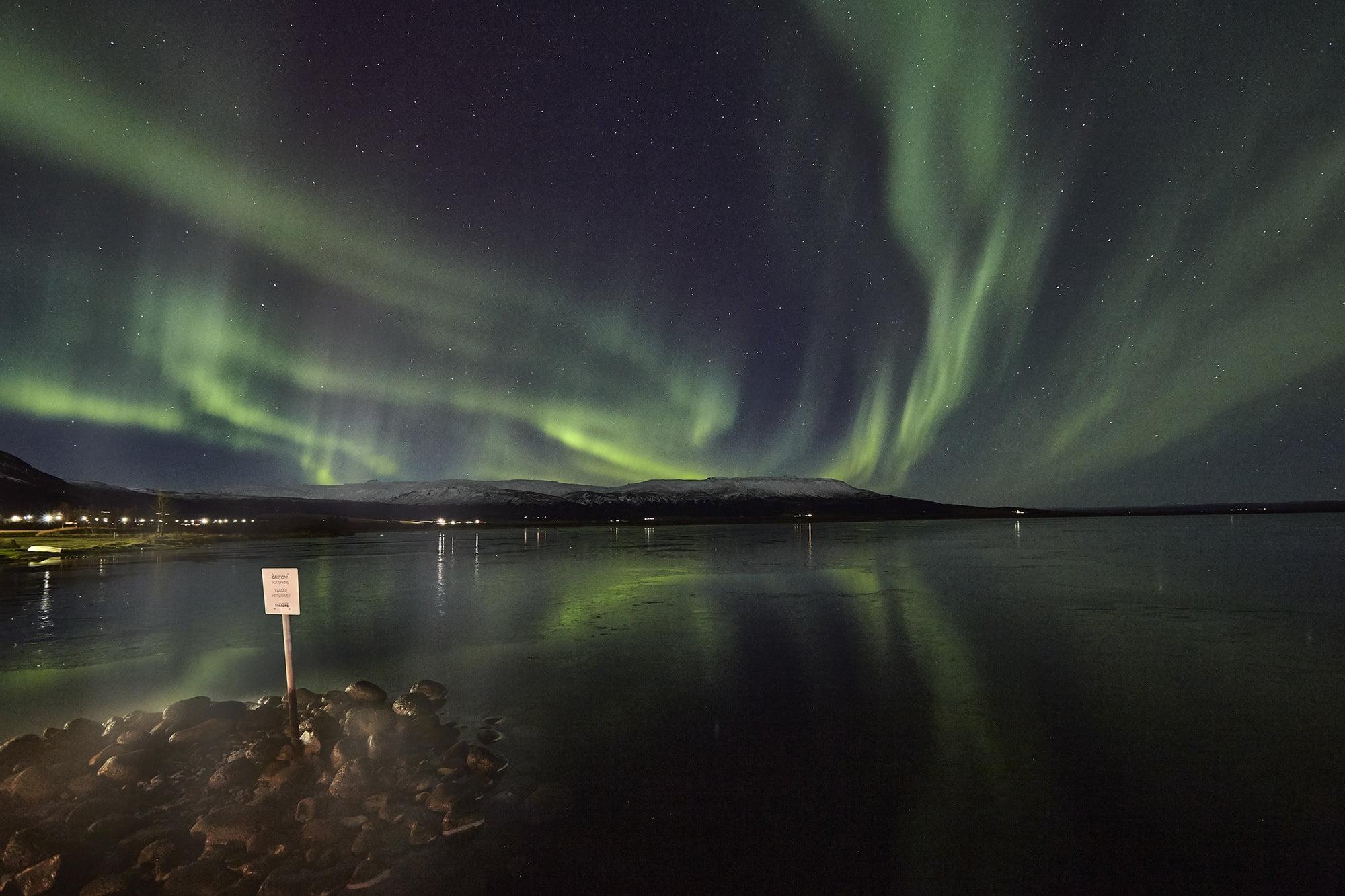 Reykjavik northern lights tour with spa visit
