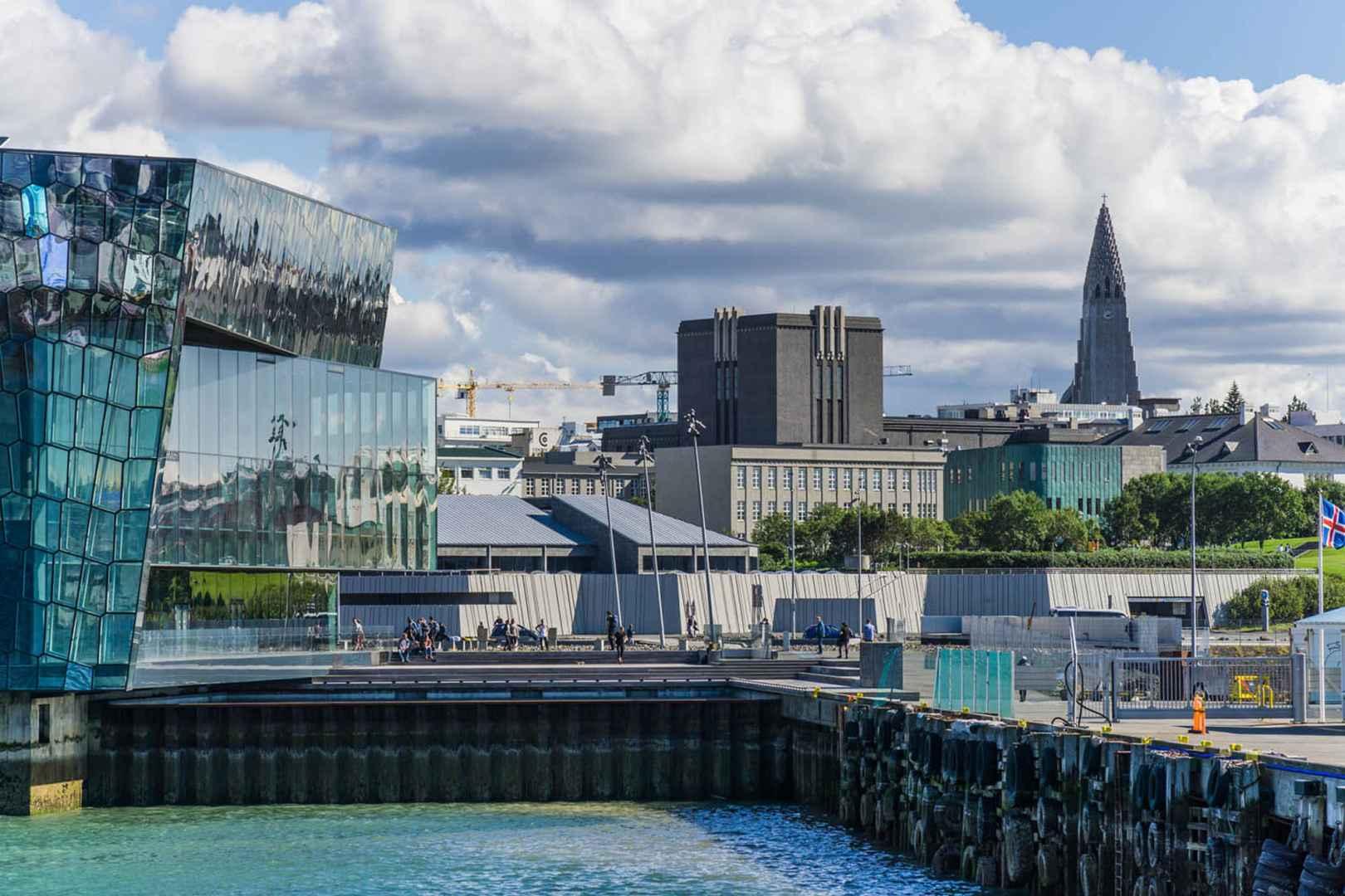 reykjavik iceland tour package